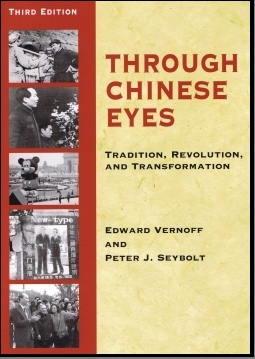 Through Chinese Eyes, 3rd Edition